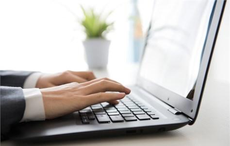 Online-Sikayet-Sistemi