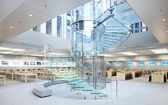 Apple Mağaza