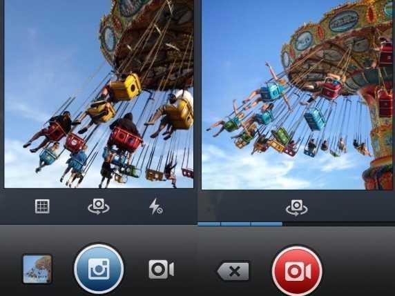 instagram Video Çekmek ve Hazırlamak İçin En Başarılı 11 Mobil Uygulama Video Çekmek ve Hazırlamak İçin En Başarılı 11 Mobil Uygulama instagram3