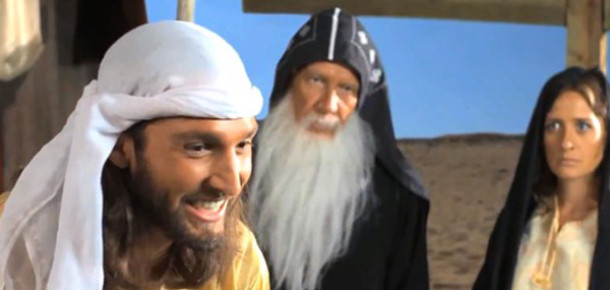 """YouTube, Ülkeleri Karıştıran """"Müslümanların Masumiyeti"""" Filmini Kaldırıyor"""