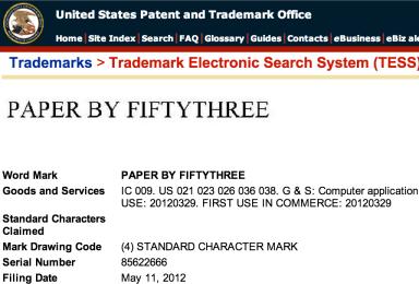 patent-paper