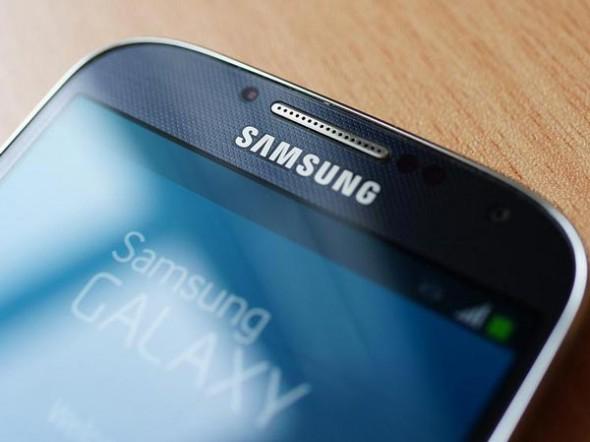 Samsung Galaxy S5'i 24 Şubat'ta Tanıtacak