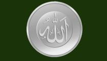 Allahcoin: İslami Sanal Para Birimi