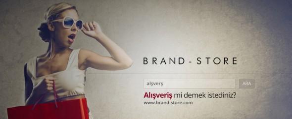 brand-store
