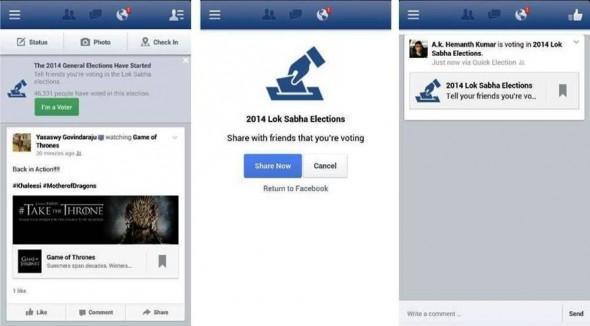 facebook-im-a-voter