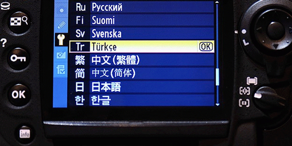 turkce-arayuz