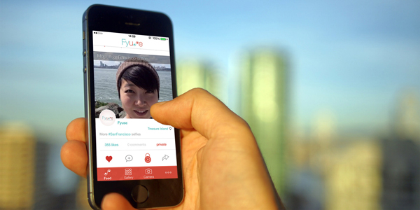 Boyutsal fotoğrafçılığı mobil taşıyan uygulama: Fyuse