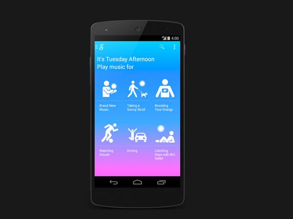 songza-app