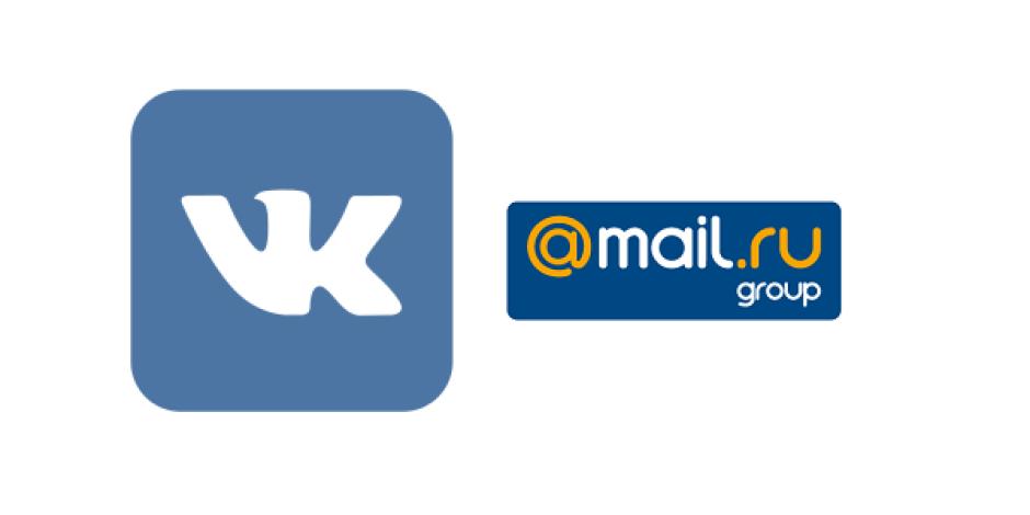 Mail.ru, Rusya'nın Facebook'u Vkontakte için 1,47 milyar dolar ödeyerek tamamının sahibi oldu