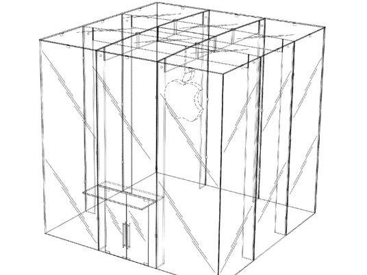 apple-cam-küp-patent