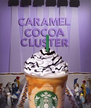 caramel-coca