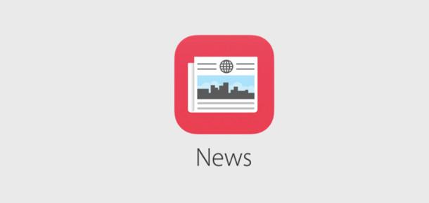 iOS 9 ile gelen yepyeni bir uygulama: Apple News