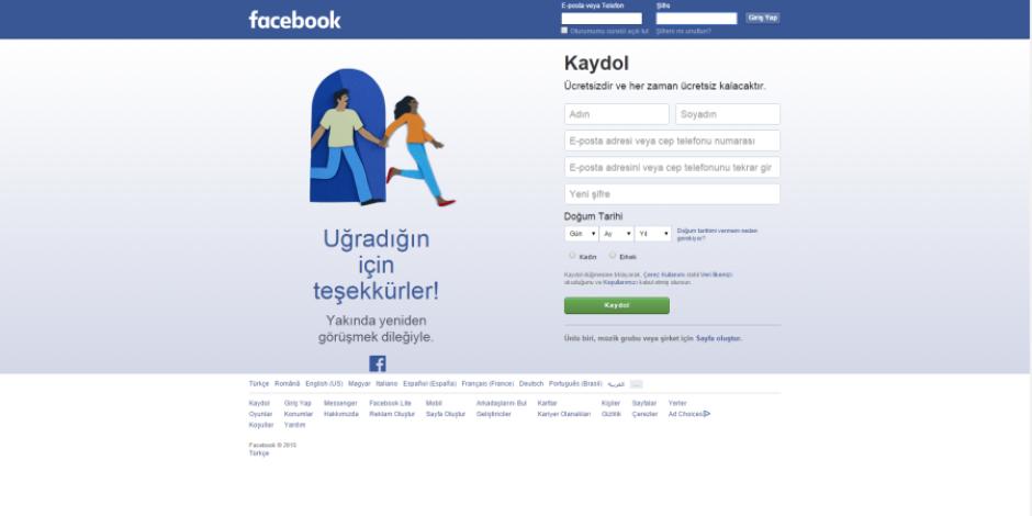 Artık Facebook'tan çıkış yaptığınızda garip bir tasarım ile karşılaşıyorsunuz