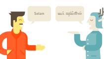 Yandex'ten Elfçe çeviri servisi
