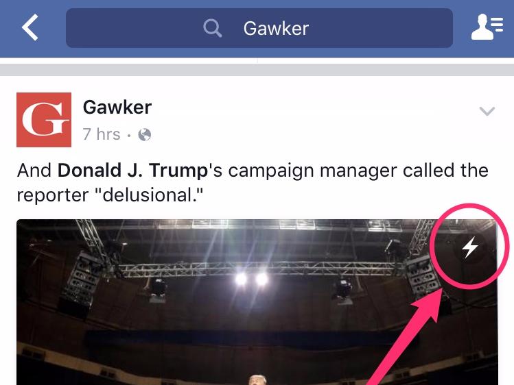 gawker_instant_1