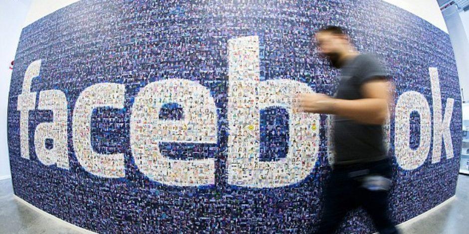 Facebook'un renkli paylaşımlar özelliği artık webde