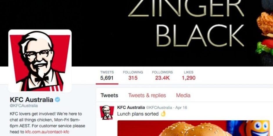 KFC paylaştığı müstehcen tweetini 1 saat içinde sildi ama sosyal medyanın gündemi oldu