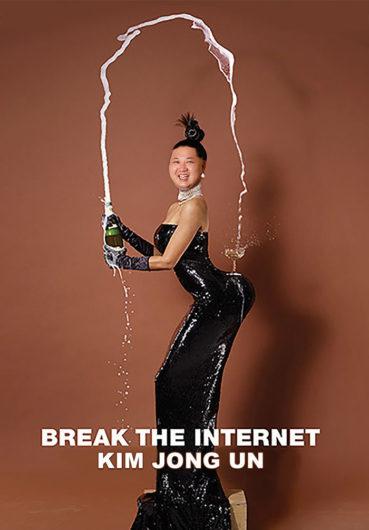 breaktheinternet-573b45601c0c6__700