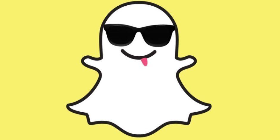 Instagramda Takip Etmeyenler Nasıl Bulunur? - Emoji