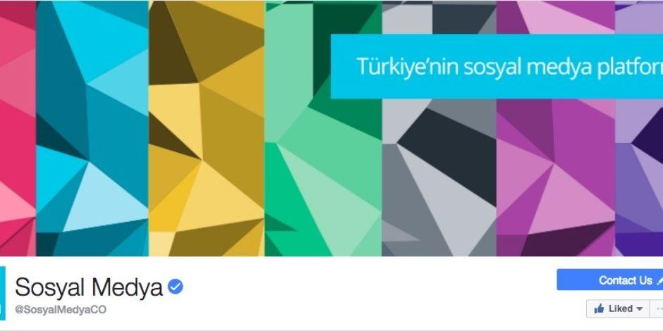 Facebook, Sayfa tasarımını değiştiriyor