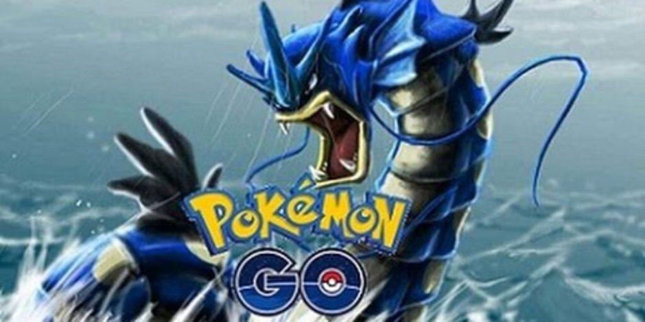 Farklı bir Pokémon bulmak için ne yapmalısınız?