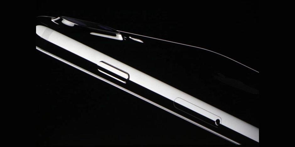 iPhone 7 teknik özellikleri ve fiyatıyla birlikte tanıtıldı!
