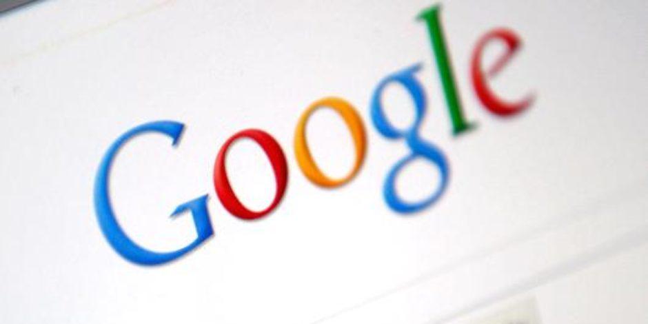 Google'ın görsel aramasına reklamlar geliyor