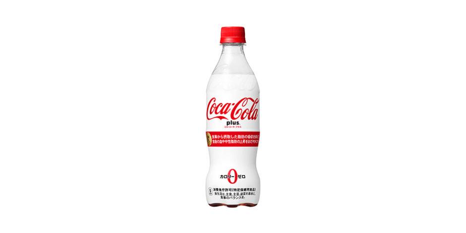 Coca Cola'dan şimdiye kadar üretilmiş en sağlıklı kola