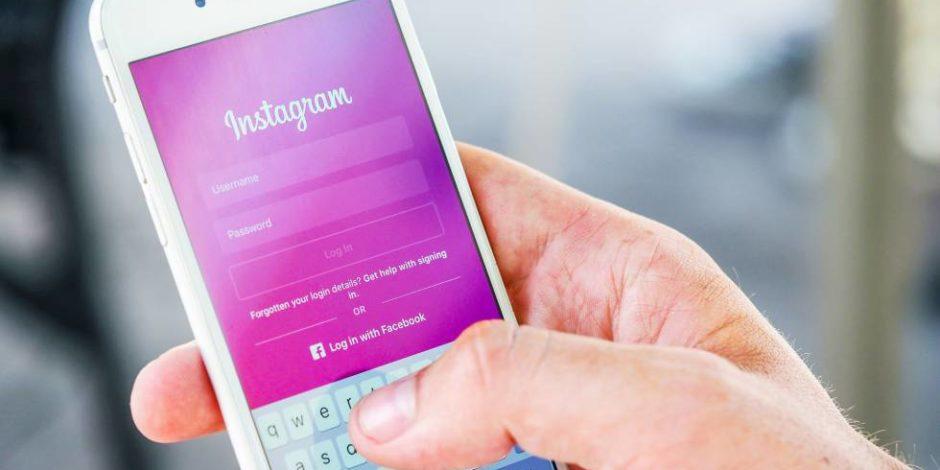 Instagram yapay zekayı kullanarak trollerle savaşacak