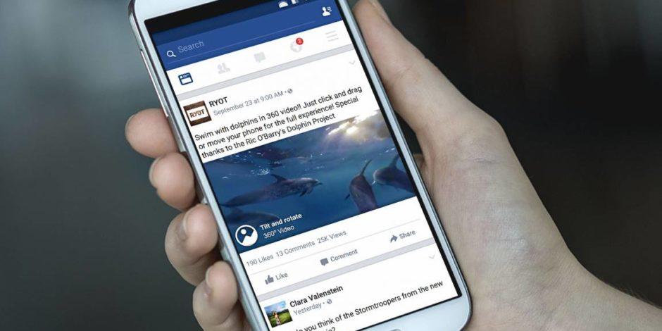 Facebook, yeni video sekmesini test etmeye başladı