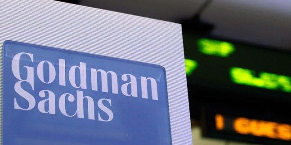 Goldman Sachs teknoloji alanındaki çalışanları için giyim kurallarını rahatlattı