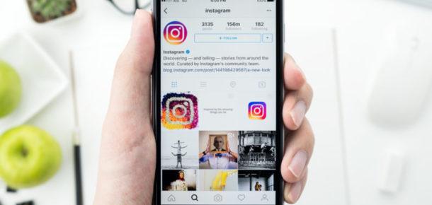 Instagram'da nasıl markalaşırsınız?