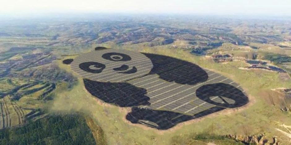 Panda şeklinde yapılmış güneş enerjisi santrali bugün göreceğiniz en güzel şey