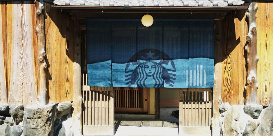 Starbucks'ın yeni şubesi 100 yıllık bir Japon evi