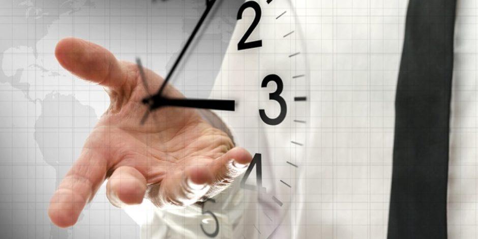 6 saatlik çalışma, verimliliği ve mutluluğu artırıyor