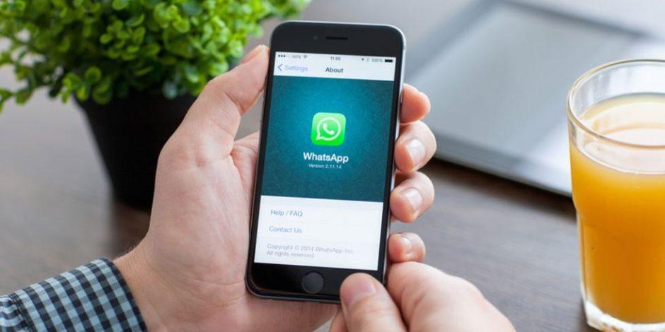 WhatsApp'ın yeni özelliği ile işletmelerin kendilerine özel hesapları olacak