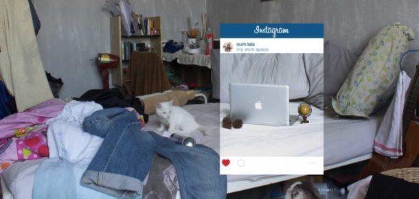 Instagram'da bir yalanı mı yaşıyoruz?