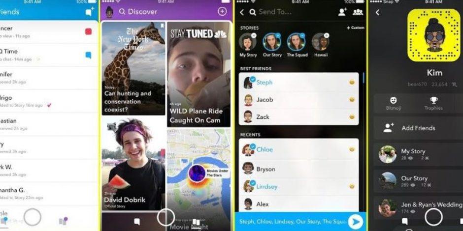 Snapchat, tasarımında çok büyük yeniliklere gidiyor