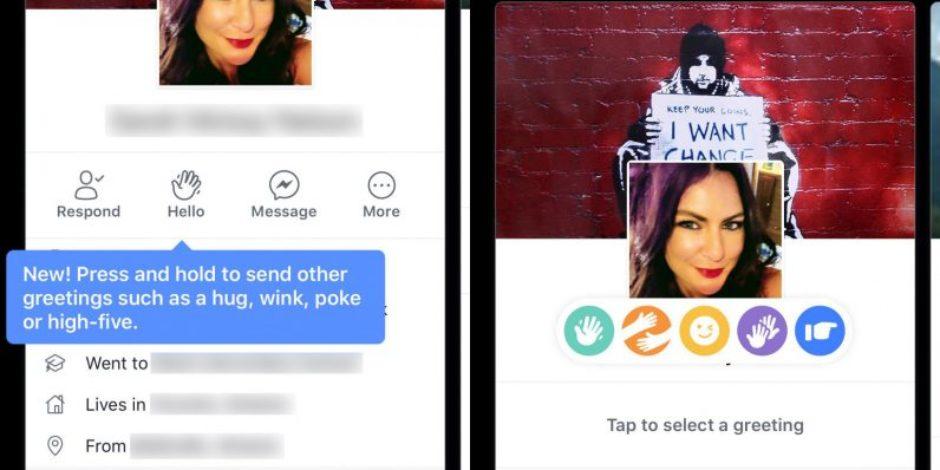 """Facebook'un """"Selamlaşma"""" özelliği Dürtme özelliğini mumla aratacak"""