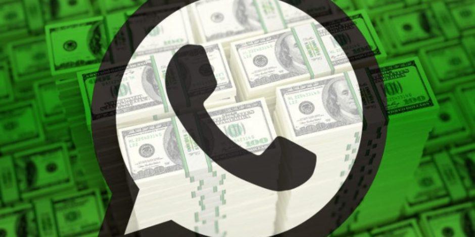 WhatsApp 1,5 milyar aylık kullanıcıya erişti